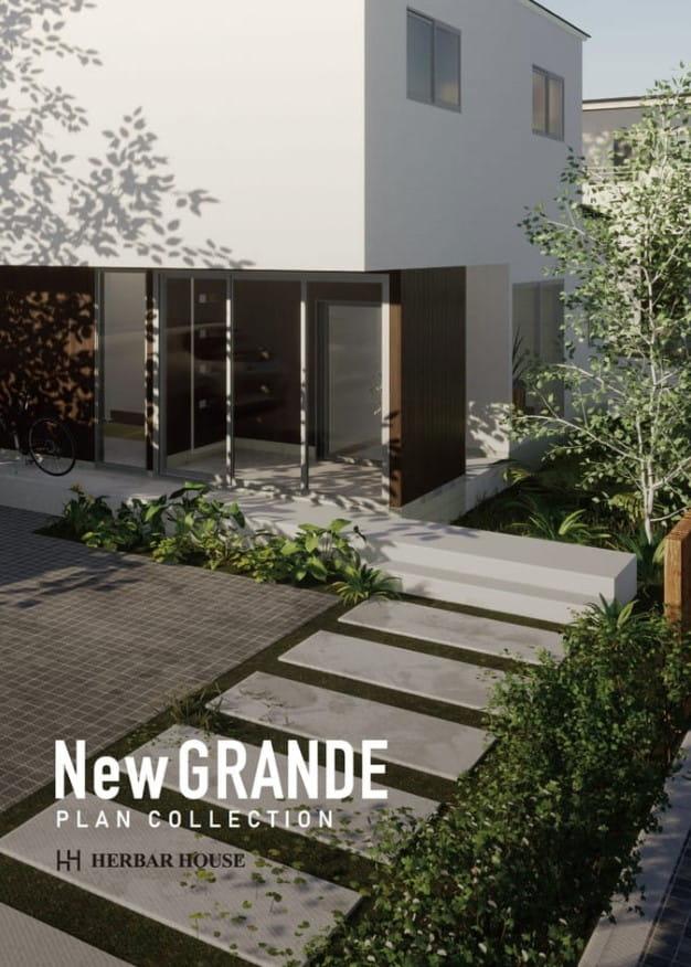 New GRANDE プランコレクション 表紙