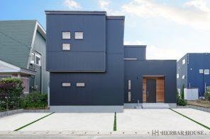 無垢でつくるブラック&ウォールナットの家 ハーバーハウス長岡支店