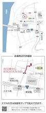 長岡市中島「BLEAST 高性能外壁で綺麗を保つ、北欧風インテリアの家」住宅完成見学会